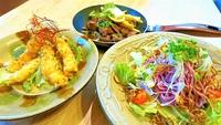 【朝夕食付きプラン】夕食はお好きなメニューから2品選べます^^