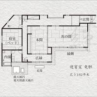【楽天限定】直前割プラン当館最高級の迎賓室がなんと3000円引き!この機会に愛犬と最高の贅沢を・・・