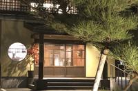 飛騨牛お土産&観光に便利な高山駅近くの提携駐車場2時間無料!【素泊まり】