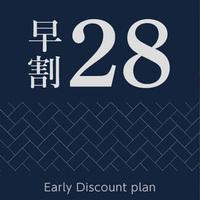 【さき楽】【早割28】◆早期予約でお得◆リソルで京都STAY☆【朝食付】【レジャー】