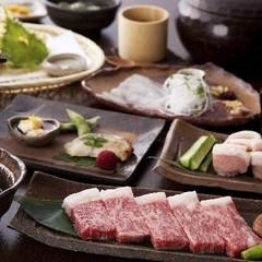 【2食付】和牛ステーキ石焼など《ステーキ会席》♪人気の《籠盛り和朝食》プラン