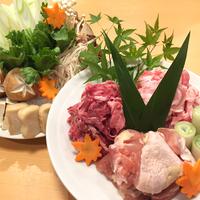 【2月〜3月平日】3種類の肉鍋を楽しもう♪今だけ限定!2食付きが@7,980円から★
