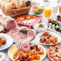 【楽天限定★旅行応援】ポイント10倍!年始までの宿泊ならこのプランでOK♪約90種類の朝食ブッフェ付
