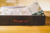 【プレオープン記念】お一人様最大10,000円OFF/若松 ゆがわら石亭体験プラン<1泊2食付>