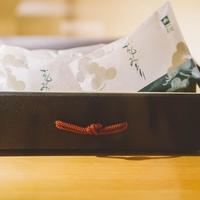 【プレオープン記念】お一人様最大10,000円OFF/若松ゆがわら石亭体験プラン<1泊2食付>
