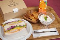【楽天限定】 【無料洋朝食付き】京野菜サンドイッチの洋朝食プラン