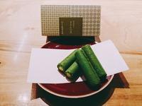 【季節限定プレゼント付き】〜京都お土産セレクト品プレゼントプラン〜素泊まり