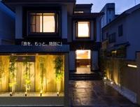 【30%OFF】【期間限定】★姉妹ホテル2ndアニバーサリープラン★素泊まり