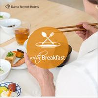 【さき楽75】早期予約でお得にSTAY☆彡朝食付き★彡