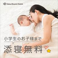 ビデオオンデマンド付き☆彡素泊まり★彡