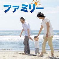 ★お子様歓迎★家族で楽しめるスポットいっぱい♪玄界灘の絶景を眺める宿