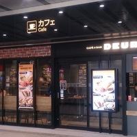 【特典付き】JR新大阪駅ナカモーニング・朝食付きプラン♪お店は駅構内2店舗からお選びください♪