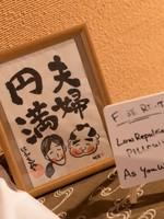 【妊婦さんの休息】6大特典付のマタニティプラン♪歴史ある子宝の湯♪