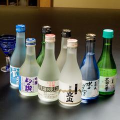 旬魚食通【にえもんやスタンダード】富山の海の幸&山の幸♪あったか子宝の湯でのんびり過ごそう