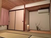 茶畑が眺められる和室「茶の間」