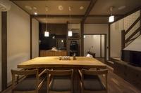 京都町家一棟貸切り 町家レジデンスイン【素泊まり・禁煙】