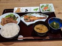 【春夏旅セール】【2食付き】カップル・ご夫婦旅にもおすすめ☆美味しいと評判の和定食付き♪GWも!