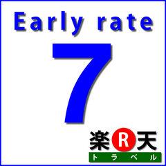 【さき楽7】7日前の予約で得しちゃおう☆和洋ミニバイキング朝食&ルームシアター無料♪