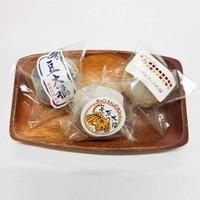 今こそ滋賀を旅しよう!3 餅兵【和菓子セット付き】県民限定 コンビニ券所有者限定プラン