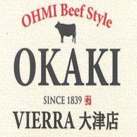 今こそ滋賀を旅しよう!3 OKAKI【近江牛焼肉重付き】県民限定 コンビニ券所有者限定プラン