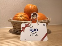 【QUOカード1000付】【朝食・夕食付】ビジネス向け。夜と朝のバイキングと特典付