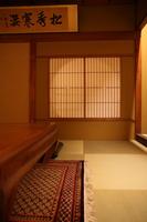 【色-SHIKI-】和室2間+縁側 庭を眺めるお部屋 2階