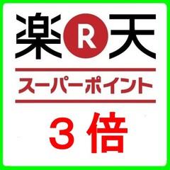 【ペデストリアンデッキ開通記念】仙台駅より徒歩3分なのでポイント3倍!お祝いプラン(朝食付き)