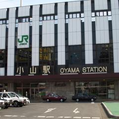 【春夏旅セール】ポイント10倍プラン♪小山駅西口から一番近いホテルです◆素泊まり3500円(税込)〜