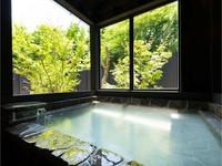 料理長OKABEにお任せ「五味+楽味」創作懐石コース2食付【風呂付き客室 限定プラン】