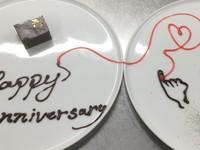 「記念日」料理長オリジナルデザートプレート付き五味+楽味2食付きプラン