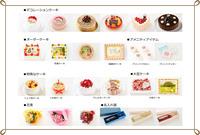 【BIRTHDAYプラン お好みのケーキを事前購入・指定時間にお届け】