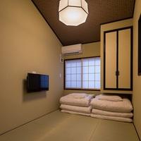 街中ステイを愉しむ京町家(2階和室)