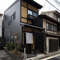 【3泊以上】のんびり京都を満喫ステイ☆