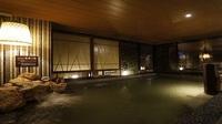 【さき楽28◇素泊り】天然温泉大浴場完備!癒しのシンプルステイプラン♪☆早期予約割引プラン☆