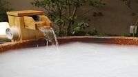 【温泉大浴場×サウナでととのう!】ドーミーインスタンダードプラン!!<素泊まり>