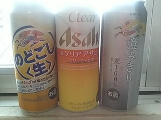 *第3のビール付*プラン☆素泊り