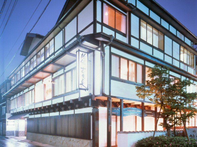 草津温泉 古久長旅館 関連画像 4枚目 楽天トラベル提供