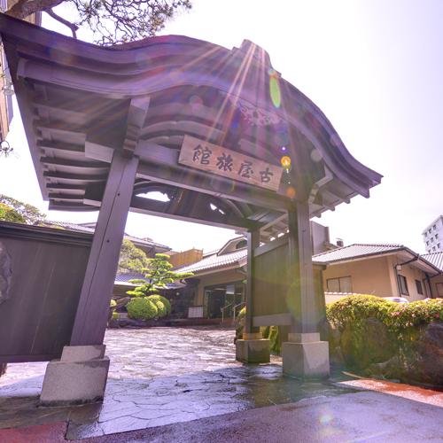 熱海温泉 古屋旅館 image