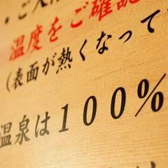 【連泊】観光・グルメに♪ゆったり熱海を満喫<2泊で2160円OFF>【部屋食】