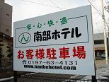 8名様まで!【広間(和室)】素泊まりプラン
