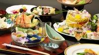 【春夏旅セール】<極コース>◇本館◇贅沢和会席コースと選べるメイン/夕食会場おまかせ