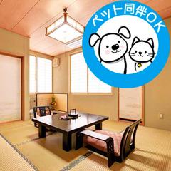 *別館◆【ペット同伴専用】和室8畳