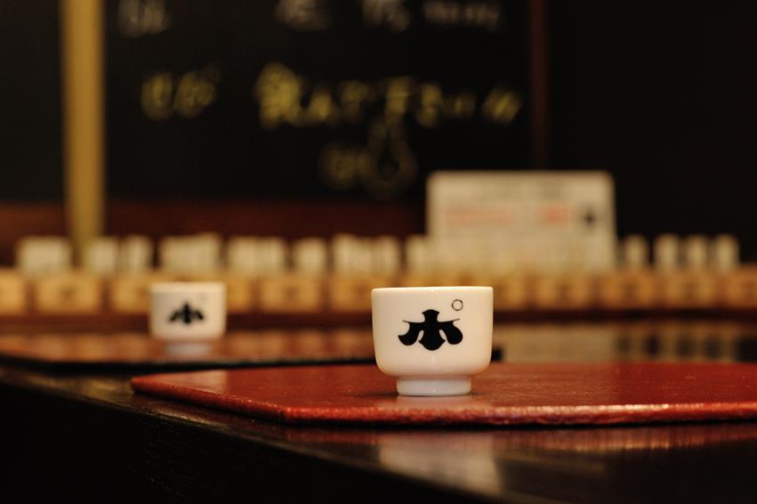 【新潟といえば…日本酒! 】 利き酒体験・ぽんしゅ館チケット付プラン 〜朝食付