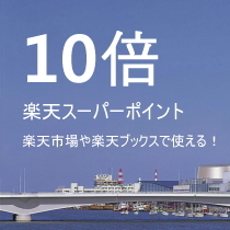 【ポイント10倍】 simple stay ■素泊り