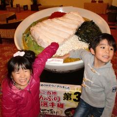 【ファミリープラン】 しあわせ家族応援♪ ☆小学生割引☆ 夕食お部屋食 海まで徒歩5分
