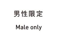 男性用スリーピングポッド 禁煙(割引)