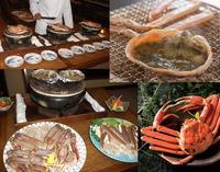 【季節限定】日本海 とれとれカニのフルコースプラン【越前かに・松葉かに】