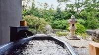 【料理長おすすめディナーコース】伊勢の地産食材を味わう夕食
