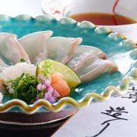 【九絵御膳「松」】全7品の「九絵御膳」で幻の魚と呼ばれているクエを心ゆくまで◆2食付き