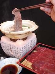 特別料理★エゾ鹿のしゃぶしゃぶと温泉ほっこりニコニコプラン